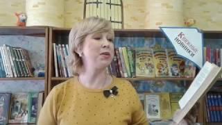 Страна читающая. Вера Ярославцева читает произведение