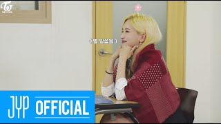 "TWICE REALITY ""TIME TO TWICE"" TDOONG High School EP.02"