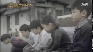 (Eng Sub) Reply 1988 OST. Hyehwadong (혜화동) - The Zoo (동물원 )