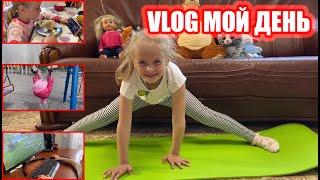 VLOG Лиза Лайк. Играем на детской площадке, занимаемся спортом, игра майнкрафт
