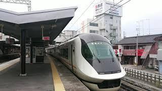 近鉄21020系(アーバンライナーNEXT)UL21編成の発車