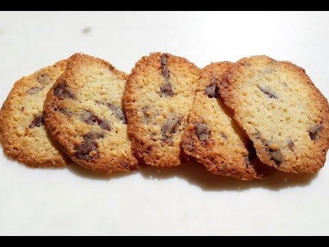 Rice Flour Chocolate Chip Cookies | Gayush