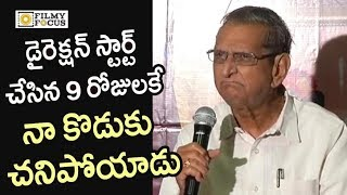 Gollapudi Maruthi Rao Emotional Words about his Sonand#39;s