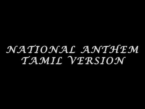 Indian national anthem in (Tamil)