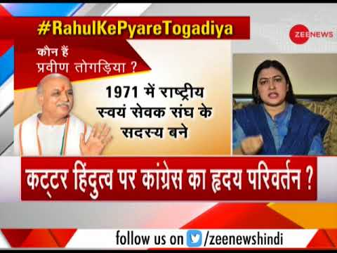 Taal Thok Ke: VHP's Praveen Togadia gets support from Congress; Watch Special Debate