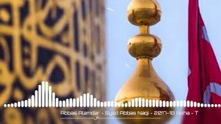 Tujhse razi hai khuda full hd naat | tujhse raazi hai nabi hd naat | Abbas Alamdar new islamic naat