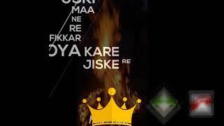 Middle Finger🖕Rakhi up karke ,\\  khasa aala chahar new song Ringtone☎️\\ New Haryanavi song 2020\\