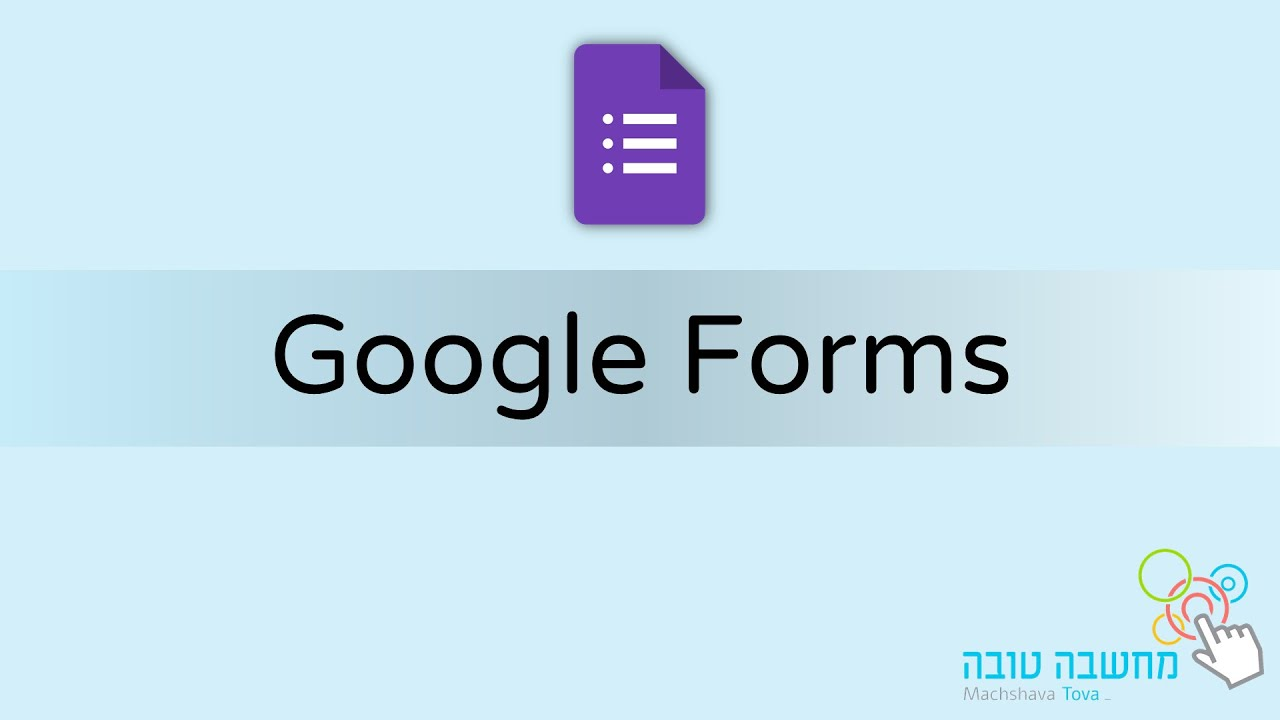 Google Forms - יצירת טפסים 17.03.21