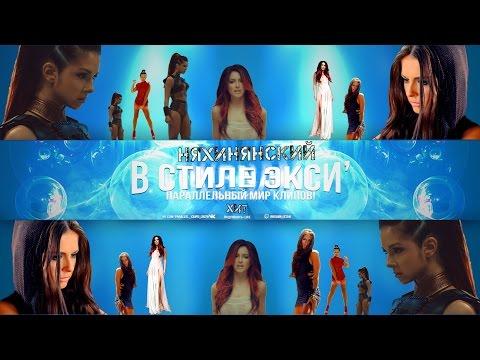 Русский поп » Слушать и скачать популярную mp3 музыку