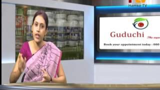 Hamsa TV Guduchi Ayurveda Ep 3