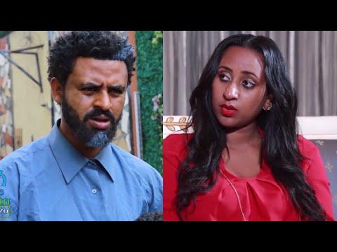 አዲስ ፊልም New Ethiopian Full Movie 2019 - Washaw