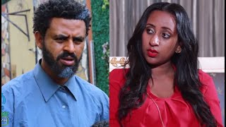 ዋሻው Washaw Full Ethiopian Movie 2019