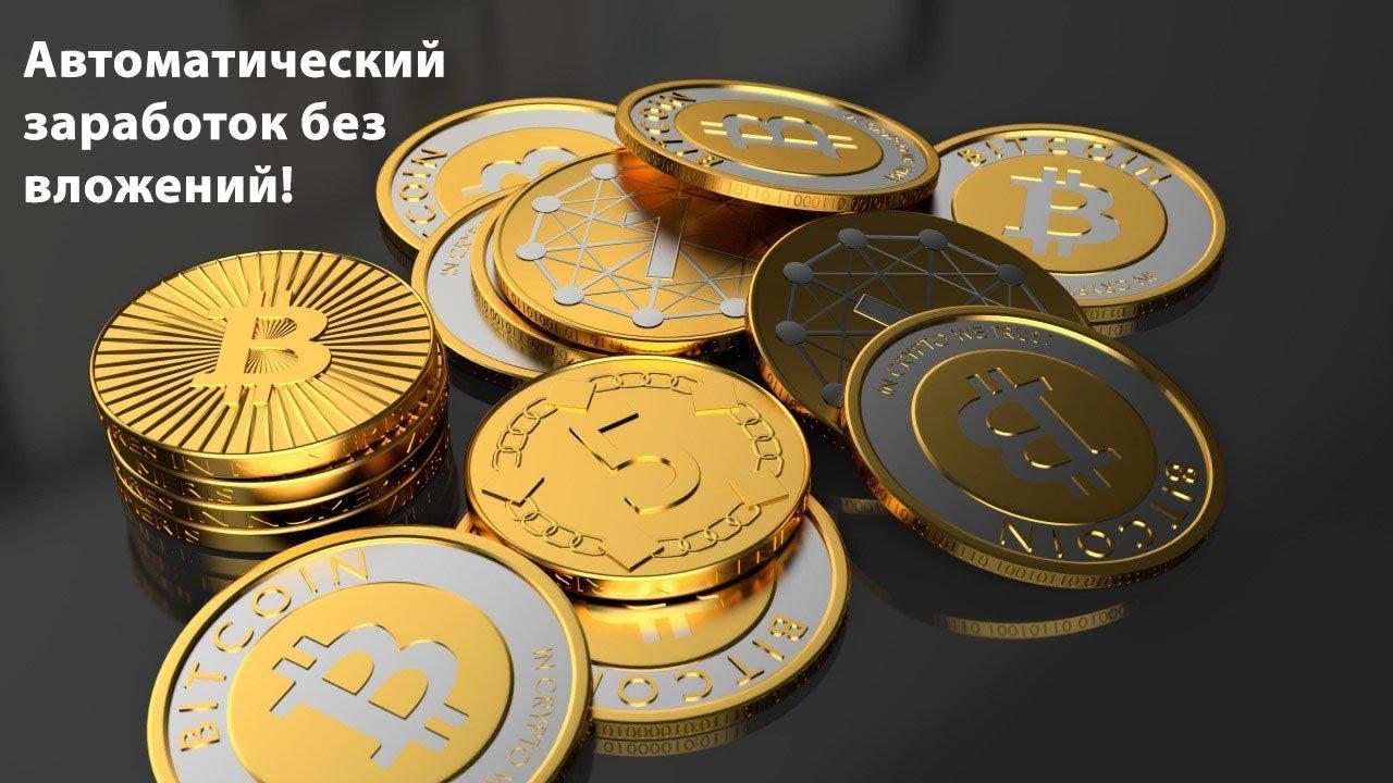 Секретные стратегии для бинарных опционов-9