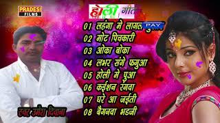 HD लहंगा में लागल बुखार बा # भोजपुरी होली हिट गाना ## New Bhojpuri Holi Song 2018