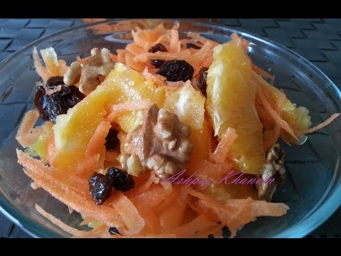 Carrot Salad Recipe -The Best Carrot Salad Ever