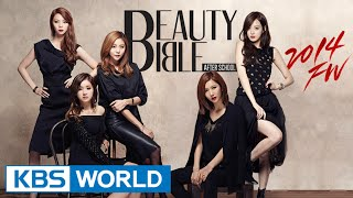Video Beauty Bible 2014 F/W | 뷰티 바이블 2014 F/W [Trailer] download MP3, 3GP, MP4, WEBM, AVI, FLV Juni 2018