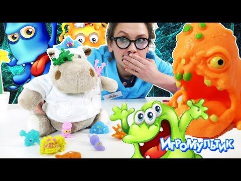 Нашествие микробов на АЙ КЛИНИКУ ДОКТОР АЙ в опасности! Клиника для игрушек Видео для детейиз YouTube · С высокой четкостью · Длительность: 6 мин52 с  · Просмотры: более 210000 · отправлено: 11/03/2017 · кем отправлено: АЙ-Клиника