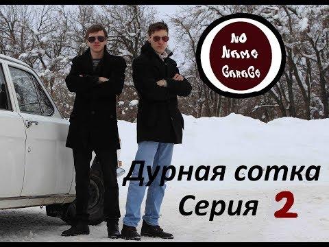 Собираем БЛОК  УМЗ 421 #ДУРНАЯ_СОТКА 2 серия