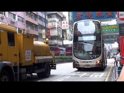 Hong Kong Bus KMB AVBWU19 @ 81 九龍巴士 Volvo B9 九龍中央郵政局-沙田市中心