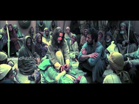 The Lord OF Legends    paralokanestham    jesus resurrection   christian Telugu song HD     