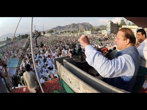 Nawaz Sharif Speech In Chitral Jalsa 7 September 2016 | Neo News