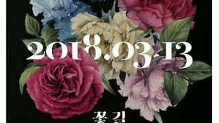 Baixar BIGBANG - FLOWER ROAD (AUDIO)