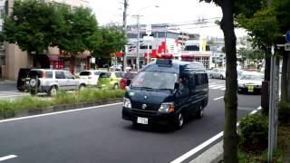 2010.9 .15 港南区 港南台 清水橋 天皇陛下通過 その①