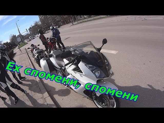 Пловдив-Клисура/Слънце и добри приятели!