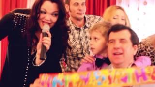 Смотреть клип Наталья Онегина - С Днем Рождения!