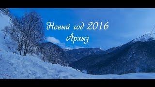 Как мы учились кататься на сноуборде. Новый год 2016. Архыз, Богословка(Видео снято в Архызе, встреча нового 2016-го года. Постарались показать красивую горную природу и то, как мы..., 2016-01-09T08:43:24.000Z)