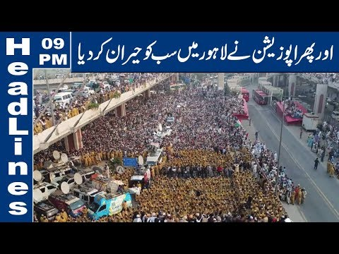 A Big Power Show in Lahore | 09 PM Headlines | 30 Oct 2019 | Lahore News