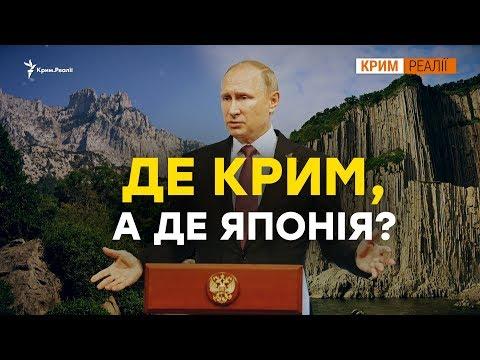 Чи віддасть Росія