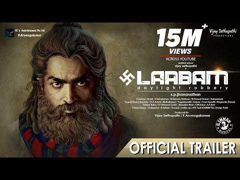 Laabam Trailer
