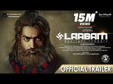 Vijay Sethupathi's Laabam - Official Trailer || Shruti Haasan || D.Imman || S.P.Jananathan