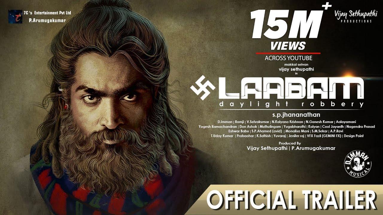 Download Vijay Sethupathi's Laabam - Official Trailer || Shruti Haasan || D.Imman || S.P.Jananathan