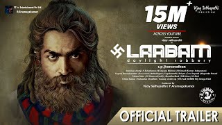 Laabam - Official Trailer | Vijay Sethupathi, Shruthi Hassan