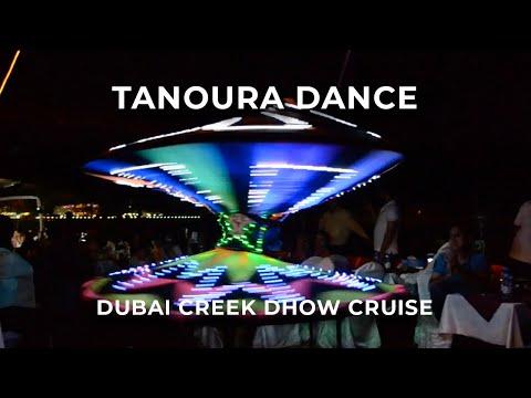 Tanoura Dance – Dubai Creek Dhow Cruise – Dhow Cruise Dubai Marina – Dubai Series 🇦🇪