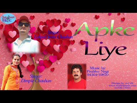 Apke Liye | Lokpal Sonu Chauhan And Dimple Chauhan | Bhushan Music | BBC