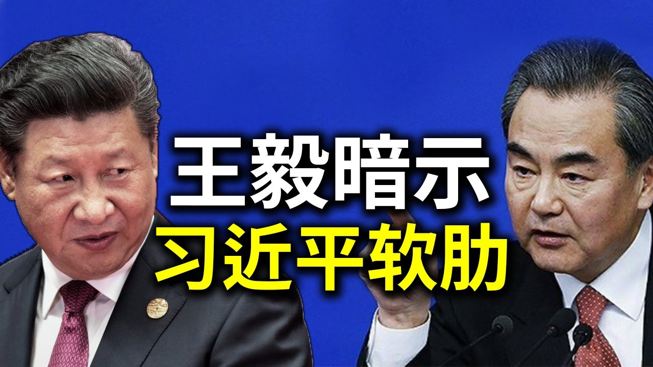 王毅访韩,暗示习近平一大软肋!拜登组阁,都是一帮花拳绣腿。其中两人尤其离谱