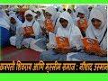 Download Shivaji Maharaj, Muslims & Islam : Speech by Naushad Usman @ ShivJayanti MP3 song and Music Video