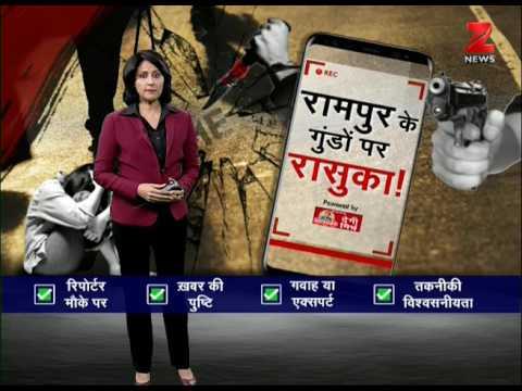 देखें रामपुर के बाद मुजफ्फरपुर के वीडियो वहशी| A shameful video posted from Muzaffarpur