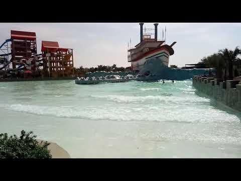 Bliss aqua world wave pool.....