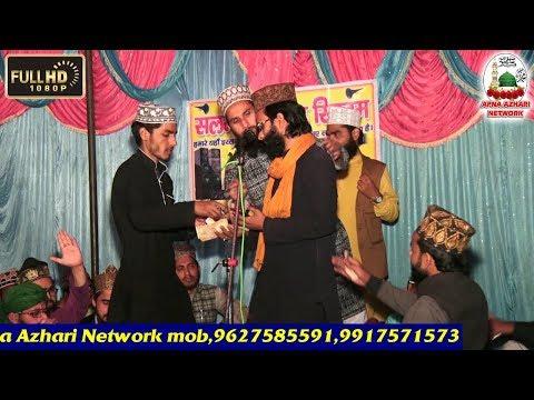 धूम मचादी इस शायर ने !! Saeed Akhtar Jokhanpuri ,,नातिया मुशायरा !! 1 April 2018 Jalsa Jatawa