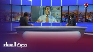 محلل سياسي:احتفال إيران بذكرى مقتل سليماني،استعراض للعواصم المسيطره عليها