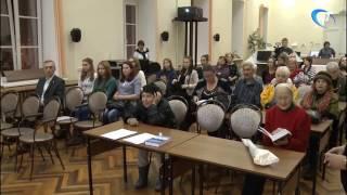 В читальном зале Новгородской областной библиотеки состоялась презентация книги