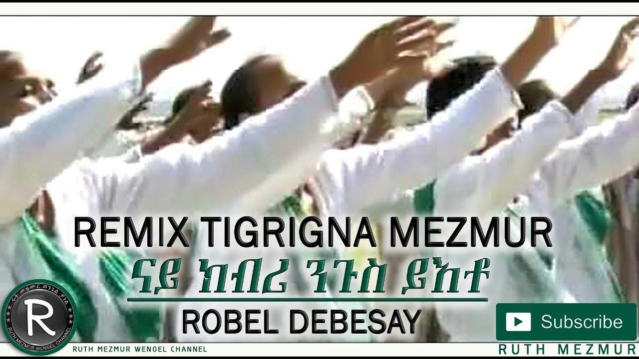 Download Robi Wedi (Sudan) 'Hayal'yu   ሓያል'ዩ'' Remix New Eritrean Gospel Song 2018 (Official Video)