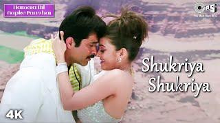 Shukriya Shukriya | Aishwarya Rai | Anil K | Alka Y | Udit N | Hamara Dil Aapke Paas Hai | Love Song