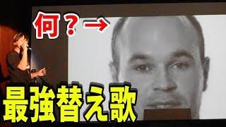 三納より替え歌上手いYouTuber居るの? thumbnail