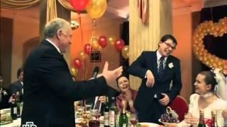 Человек синяк  Эпизод 003  Свадьба Гарик Харламов)