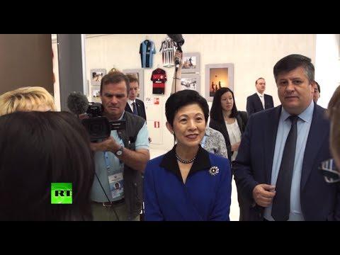 Японская принцесса прилетела в Саранск на матч чемпионата мира